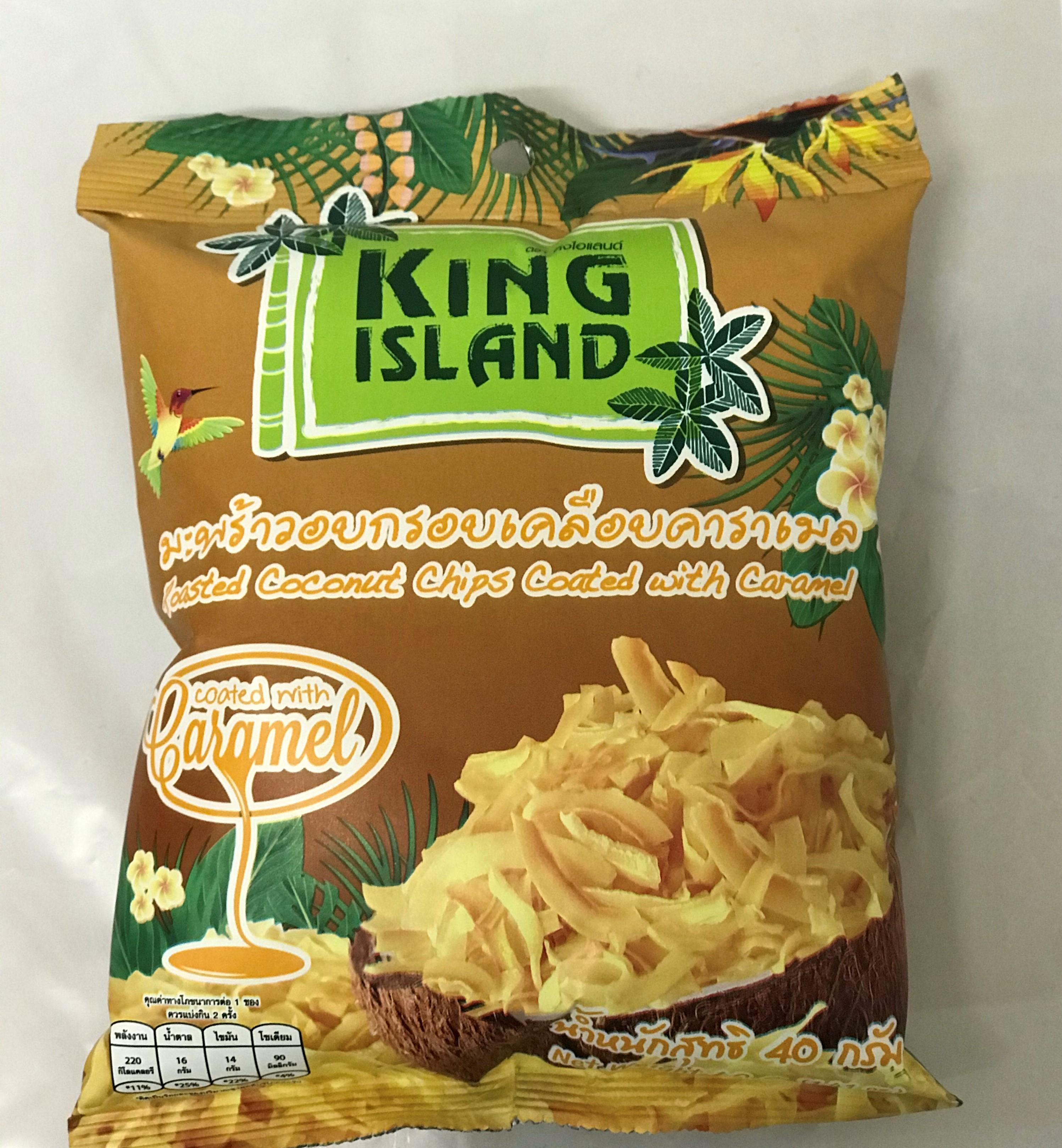 coconut-caramel-chips-keripik-
