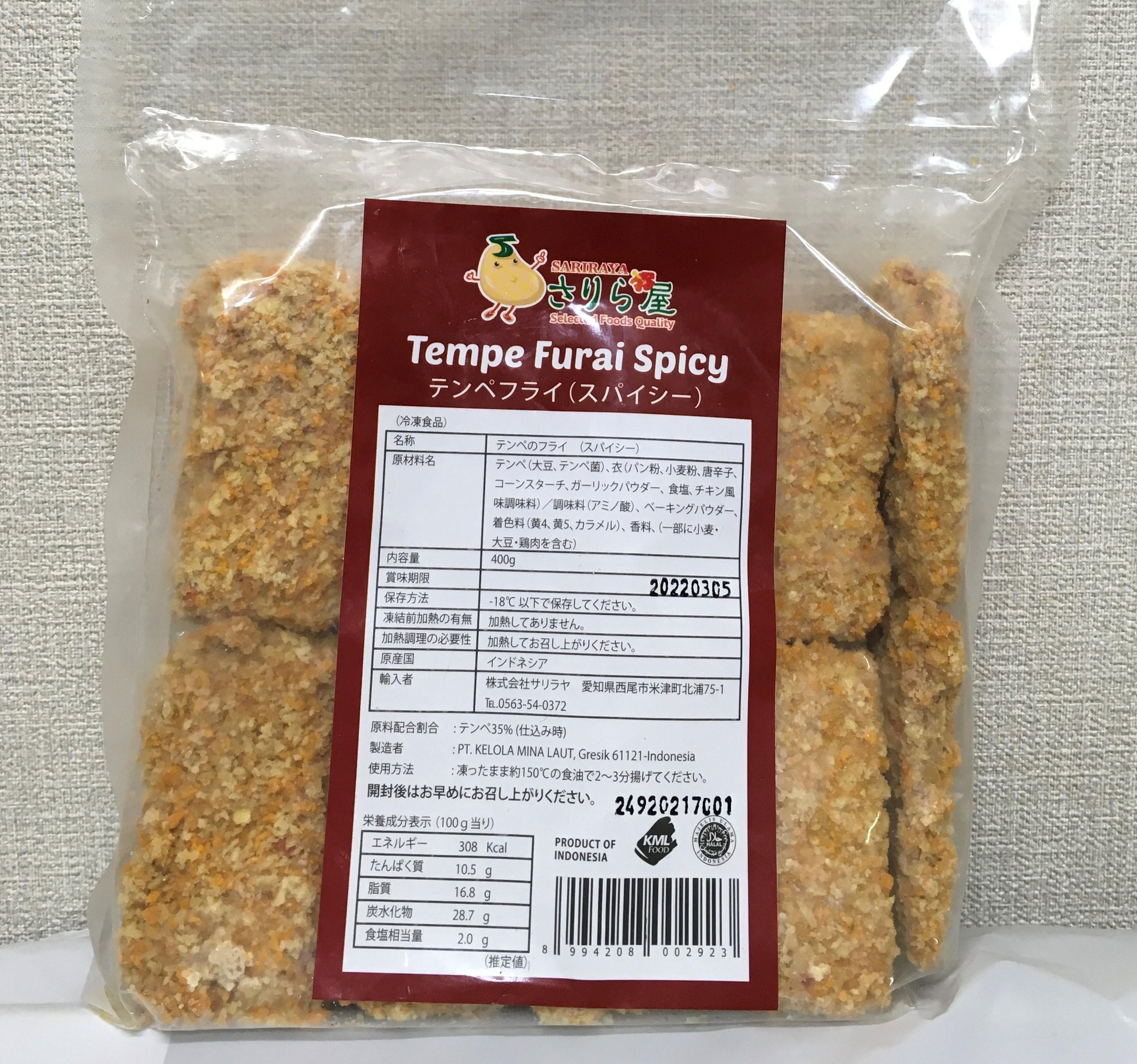 tempe-goreng-pedas